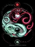 Spiral Design Ying Yang Guardian