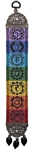 Chakra Long Carpet Wall Hanging